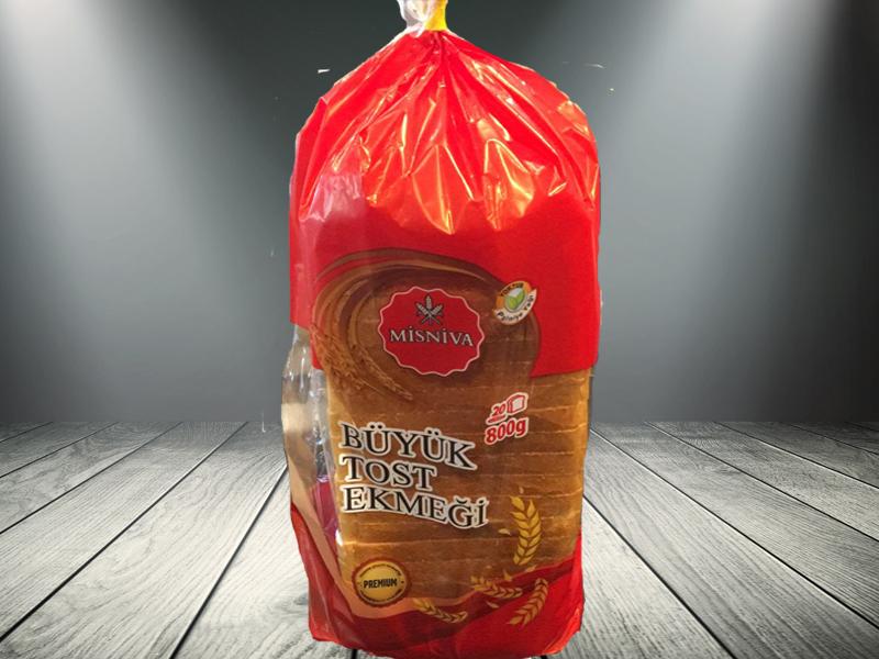 çağlayan fırını Ankara- tost ekmegi- ekmek- çağlayan unlu mamuller